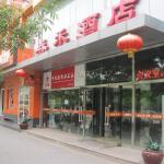 365 Inn Beijing West Heping Street, Beijing