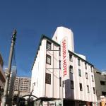 レビューを追加する - Sakura Hotel Hatagaya