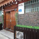 ICOS Guesthouse 1 - Female Only, Seoul