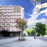 Hotel Fukiageso,  Kagoshima