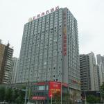 Shaanxi Huijin Business Hotel,  Xian