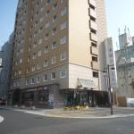 Toyoko Inn Hiroshima Heiwaodori, Hiroshima