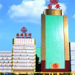 Beijing Guo An Hotel, Beijing