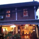 Rimwang Guesthouse, Luang Prabang