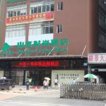 Shanshui Trends Hotel (Zhongshan Road), Guangzhou