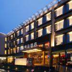 Boutix Hotel Suzhou Amusement Land, Suzhou