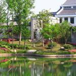 Suzhou Hanyuan Yacht&Resort Hotel, Suzhou
