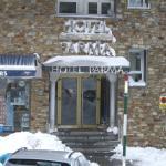 Hotellikuvia: Hotel Parma, Pas de la Casa