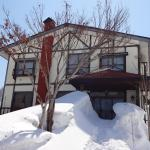 Lodge Myoko, Myoko