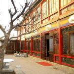 添增評論 - Redwall Hotel Beijing