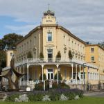酒店图片: Hotel Stefanie, 巴特乌斯洛