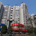 Shenzhen Huijia Apartment, Shenzhen
