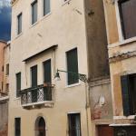 Ca' Mariele, Venice