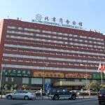Beijing Commercial Business Hotel, Beijing