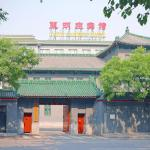 Jade Garden Hotel, Beijing