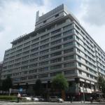 Nagoya Kokusai Hotel, Nagoya