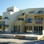 Sealand Studios,  Karpathos