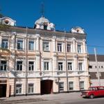 Hotel Calipso, Kharkov