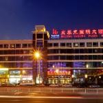 Jingtailong International Hotel, Beijing