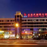 添增評論 - Jingtailong International Hotel