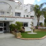 Tsialis Hotel Apartments
