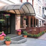 Domus Hotel-1,  Kiev