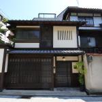 Koyuan Holiday Rentals, Kyoto