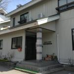 Stayful House Nakamachi,  Hakuba