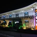 Hill Motel,  Gyeongju
