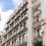 Arthur Hotel - an Atlas Boutique Hotel, Jerusalem