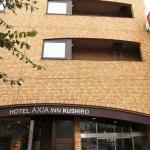 Hotel Axia Inn Kushiro,  Kushiro