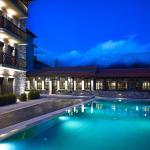 Art Mainalon Hotel,  Vytina