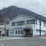 Yama-no-Yado Sugimoto-kan, Nikko