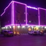 Jawhra Ghurnata Apartment, Riyadh