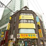 24 Guesthouse Sinchon,  Seoul