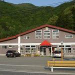 Goryu Drive Station, Hakuba
