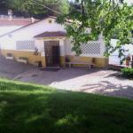 Hotel Pictures: El Acebo, Peñacaballera