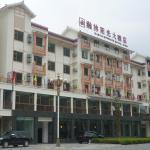 Hanlin Sunshine Hotel,  Jiuzhaigou