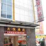 Lu Jiang Tian Yue Hotel, Guangzhou