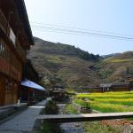 Guilin Longsheng Wisdom Inn, Longsheng