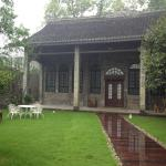 Yue Shuyan Mansion Club,  Dayi