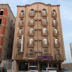 AlTandeel Palace furnished apartments,  Al Khobar