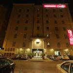 Taleen AlMalaz hotel apartments, Riyadh