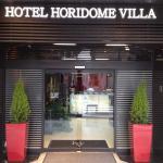 Hotel Horidome Villa, 東京