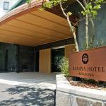 Kanaya Hotel Kinugawa,  Nikko