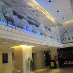 Changbaishan International Hotel, Beijing