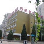 Shindom Inn Beijing Guangmingqiao,  Beijing
