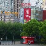 FX Hotel Xujiahui - Shanghai Stadium Branch,  Shanghai