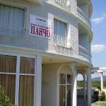 Pancho Family Hotel, Kranevo