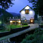 Hotel Pictures: Hotel Rural Besaro, Izalzu